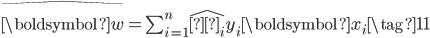 { \begin{align} \hat{\boldsymbol{w}} = \sum_{i=1}^n \hat{α_i} y_i \boldsymbol{x_i} \tag{11} \end{align} }