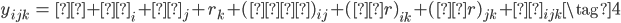 { \begin{align} y_{ijk} &= μ + α_i +β_j + r_k + (αβ)_{ij} + (αr)_{ik} +(βr)_{jk} + ε_{ijk} \tag{4} \end{align} }