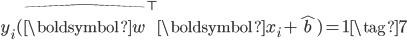 { \begin{align} y_i  (\hat{\boldsymbol{w}}^\top \boldsymbol{x_i} +\hat{b}) = 1 \tag{7} \end{align} }