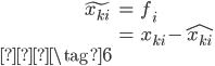 { \begin{eqnarray} \tilde{x_{ki}} &=&   f_i  \\                      &=&  x_{ki} - \hat{x_{ki}}\\ \tag{6} \end{eqnarray} }