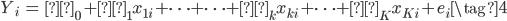 { \begin{eqnarray} Y_i &=&  β_0 + β_1 x_{1i} + \cdots + \cdots + β_k x_{ki} + \cdots + β_K x_{Ki} + e_i \tag{4} \end{eqnarray} }