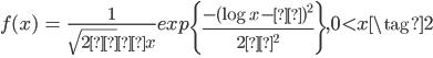 { \begin{eqnarray} f(x) &=& \frac{1}{\sqrt{2π}σx} exp\left\{\frac{-(\log x-μ)^2}{2σ^2}\right\} , 0 < x \tag{2}\\ \end{eqnarray} }