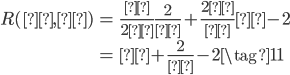 {\begin{eqnarray} R(α,θ)  &=& \frac{α}{2θ} \frac{2}{λ} + \frac{2θ}{α}λ -2 \\            &=& α + \frac{2}{α} -2 \tag{11} \end{eqnarray}}