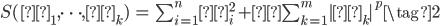 {\begin{eqnarray} S(β_1,\cdots ,β_k) &=& \sum_{i=1}^{n} ε_i^{2} + λ \sum_{k=1}^{m}  β_k ^{p}  \tag{2} \end{eqnarray}}