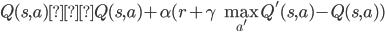{\displaystyle Q(s, a) ← Q(s, a) + \alpha (r + \gamma \  \max_{a^{'}} Q^{'}(s, a)- Q(s, a)) }