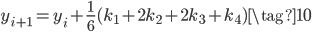 {\displaystyle y_{i+1}=y_{i}+\frac{1}{6}(k_{1}+2k_{2}+2k_{3}+k_{4}) \tag{10} }