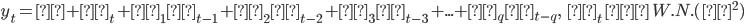 {\displaystyle  y_t = μ + ε_t + θ_1 ε_{t-1} + θ_2 ε_{t-2} + θ_3 ε_{t-3} + ... + θ_q ε_{t-q}, \ \ \ ε_t \ ~ \ W.N.(σ^2) }