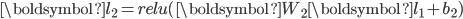{\displaystyle \boldsymbol{l_2} = relu(\boldsymbol{W_2} \boldsymbol{l_1} + b_2)}