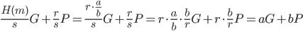 {\frac{H(m)}{s}G + \frac{r}{s}P =  \frac{r \cdot \frac{a}{b}}{s}G + \frac{r}{s}P = r \cdot \frac{a}{b} \cdot \frac{b}{r}G + r \cdot \frac{b}{r}P = aG + bP}