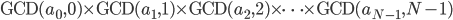 {\rm GCD}(a_{0}, 0) \times {\rm GCD}(a_{1}, 1) \times {\rm GCD}(a_{2}, 2) \times \dots \times {\rm GCD}(a_{N-1}, N-1)