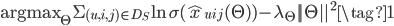 {\rm argmax}_{\Theta} \ \Sigma_{(u, i, j)\in{D_S}} \  {\rm ln} \ \sigma(\hat{x}_{uij}(\Theta)) - \lambda_{\Theta}||\Theta||^2  \tag{1}