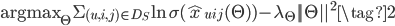 {\rm argmax}_{\Theta} \ \Sigma_{(u, i, j)\in{D_S}} \  {\rm ln} \ \sigma(\hat{x}_{uij}(\Theta)) - \lambda_{\Theta}  \Theta  ^2  \tag{2}