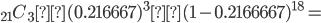 {}_{21}C_{3}×(0.216667)^3×(1-0.2166667)^{18} =