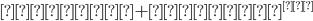 {(3a+2b)^{3}}
