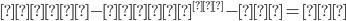 {(x-3)^{2}-9=1}