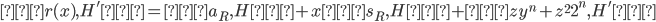 {<r(x), H'> = <a_R, H> + x<s_R, H> + <zy^{n} + z^{2}2^{n}, H'>}
