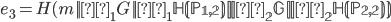 {e_3 = H(m    α_1G    α_1 \mathbb H(P_{1, 2})    α_2G    α_2 \mathbb H(P_{2, 2}))}