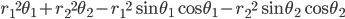 {r_1}^2 \theta_1  + {r_2}^2\theta_2 - {r_1}^2 \sin \theta_1 \cos \theta_1 - {r_2}^2 \sin \theta_2 \cos \theta_2