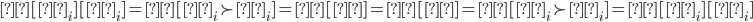 α[σ_i][τ_i] = α[σ_i \succ τ_i] = α[τ] = β[τ] = β[σ_i \succ τ_i] = β[σ_i][τ_i]