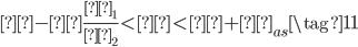 ρ-γ\frac{π_1}{π_2} < ρ < ρ +δ_{as}\tag{11}