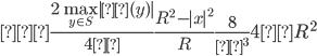 ≦ \frac{2\max_{y\in S} |β(y)|}{4π} \frac{R^2-|x|^2}{R} \frac{8}{δ^3} 4πR^2