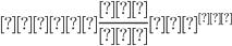 (1{\Large\frac{1}{3}})^{3}