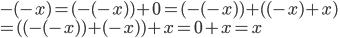-(-x) = (-(-x)) + 0 = (-(-x)) + ( (-x) + x) \\ = ( (-(-x)) + (-x) ) + x = 0 + x = x