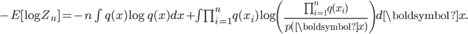 -E[\log Z_n] = -n \int q(x)\log q(x) dx +\int \prod_{i=1}^{n}q(x_i)\log\left(\frac{\prod_{i=1}^{n}q(x_i)}{p(\boldsymbol{x})}\right) d\boldsymbol{x}.