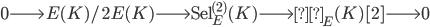 0 \longrightarrow E(K)/2E(K) \longrightarrow \operatorname{Sel}_E^{(2)}(K) \longrightarrow \operatorname{Ш}_E(K)[2] \longrightarrow 0