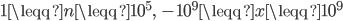 1 \leqq n \leqq 10^5,\ -10^9 \leqq x \leqq 10^9