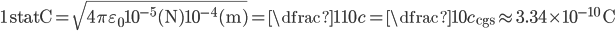1\,\mathrm{statC}=\sqrt{4\pi\varepsilon_0 10^{-5}(\mathrm{N})10^{-4}(\mathrm{m})}=\dfrac{1}{10c}=\dfrac{10}{c_{\mathrm{cgs}}}\approx 3.34 \times 10^{-10}\,\mathrm{C}