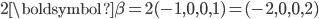 2\boldsymbol{\beta} =2 (-1,0,0,1)=(-2,0,0,2)