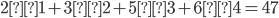 2×1+3×2+5×3+6×4=47