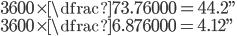 "3600 \times \dfrac {73.7}{6000} = 44.2"" \\ 3600 \times \dfrac{6.87}{6000} = 4.12"""