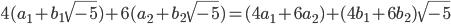 4 (a_1 + b_1\sqrt{-5}) + 6 (a_2 + b_2\sqrt{-5}) = (4a_1 + 6a_2) + (4b_1 + 6b_2)\sqrt{-5}