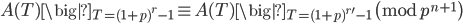 A(T)\big|_{T=(1+p)^r-1} \equiv A(T)\big|_{T=(1+p)^{r'}-1} \pmod{p^{n+1}}