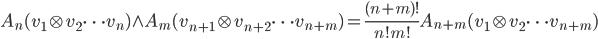 A_n(v_1\otimes v_2 \dots v_n)\wedge A_m(v_{n+1}\otimes v_{n+2} \dots v_{n+m})=\frac{(n+m)!}{n!m!}A_{n+m}(v_1\otimes v_2 \dots v_{n+m} )