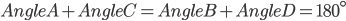 Angle A + Angle C = Angle B + Angle D = 180^{\circ}