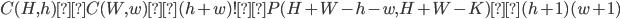 C(H, h) × C(W, w) × (h + w)! × P(H + W - h - w, H + W - K) × (h + 1)(w + 1)
