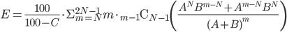 E = \frac{100}{100-C} \cdot \Sigma_{m=N} ^ {2N-1} m \cdot {} _ {m-1} \mathrm{C} _ {N-1} \left(\frac{A ^ N B ^ {m-N} + A ^ {m-N} B ^ N}{(A+B) ^ m}\right)
