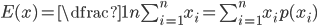 E(x) = \dfrac{1}{n}\sum_{i=1}^{n} x_{i}=\sum_{i=1}^{n} x_{i}p(x_{i})