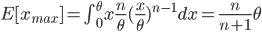 E[x_{max}] = \int^{\theta}_0 x \frac{n}{\theta} (\frac{x}{\theta})^{n-1} dx = \frac{n}{n+1} \theta