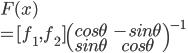 F(x) \\ = [f_1, f_2] \begin{pmatrix}cos \theta & -sin \theta\\ sin \theta & cos \theta \end{pmatrix}^{-1}