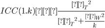 ICC(1.k) = \frac{{σ _ {T}} ^ 2} {{σ _ {T}} ^ 2 + \frac{{σ _ {W}} ^ 2}k}