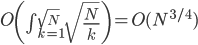 O\left(\int_{k=1}^{\sqrt{N}} \sqrt{\frac{N}{k}}\right) = O(N^{3/4})