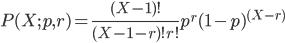 P(X;p,r)=\frac{(X-1)!}{(X-1-r)!r!}p^r(1-p)^{(X-r)}