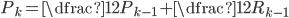 P_{k}=\dfrac{1}{2}P_{k-1}+\dfrac{1}{2}R_{k-1}