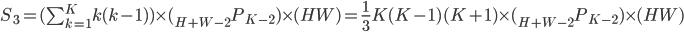 S_{3} = (\sum_{k=1}^{K} k(k-1)) \times (_{H+W-2}P_{K-2}) \times (HW) = \frac{1}{3}K(K-1)(K+1) \times (_{H+W-2}P_{K-2}) \times (HW)