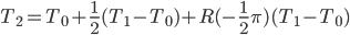 T_2 = T_0 + \frac{1}{2} (T_1 - T_0) + R(-\frac{1}{2}\pi) (T_1 - T_0)