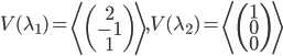 V(\lambda_1) = \left< \left( \begin {array} {c} 2\\-1\\1 \end{array} \right) \right>,V(\lambda_2) = \left< \left( \begin {array} {c} 1\\0\\0 \end{array} \right) \right>